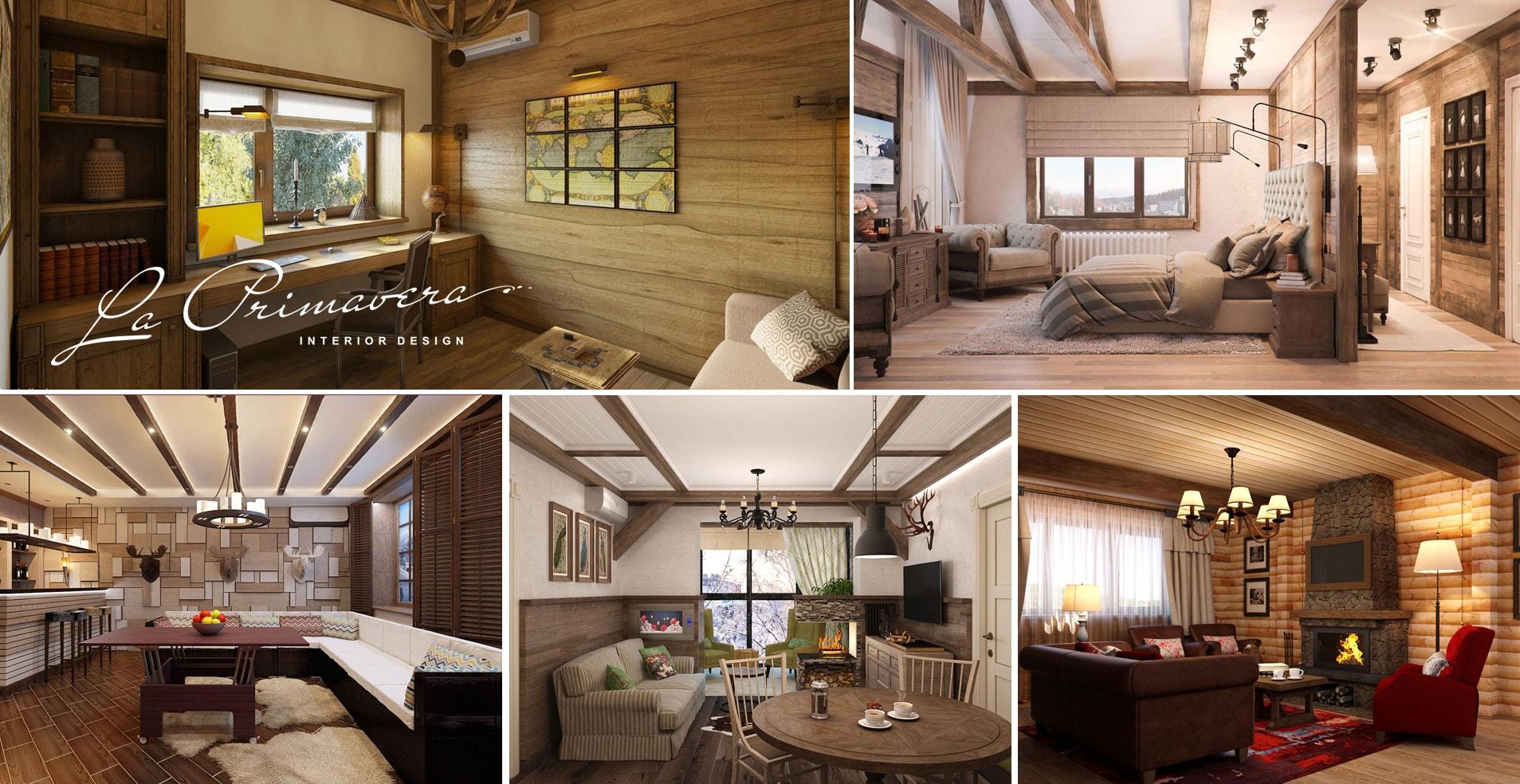 Дизайн квартиры в стиле шале
