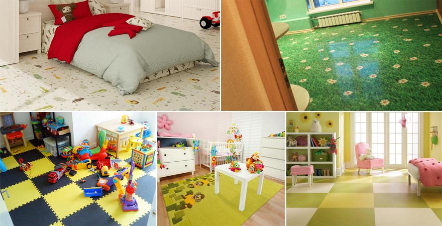Отделка пола в детской комнате