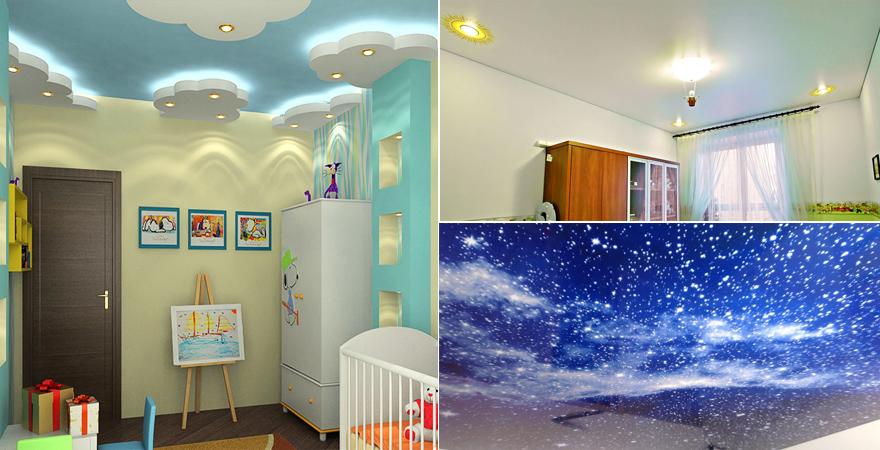 Отделка потолка в детской комнате